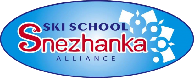 """Ski School """"Snezhanka"""""""